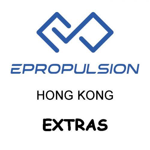 ePropulsion Extras